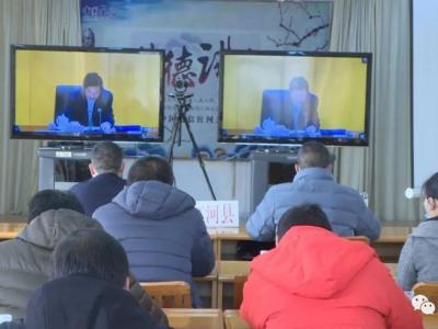 红河县组织参加省州新冠肺炎疫情防控工作视频调度会