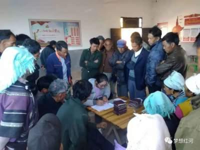 【换届选举】红河县四面齐发力高效完成村(居)委会换届选举选民登记工作