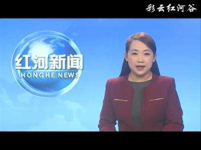 """红河县:推进爱国卫生""""扫厕所""""专项行动  全面提升人居环境"""