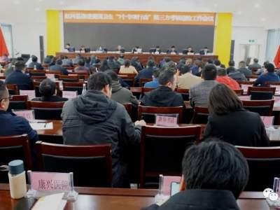 """红河县推进爱国卫生""""7个专项行动""""第三方考核迎检工作会议召开"""
