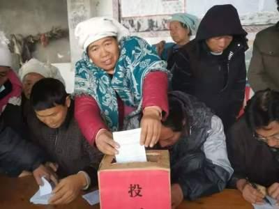 """【换届选举】阿扎河乡""""严把四关""""顺利完成村民委员会初步候选人提名"""