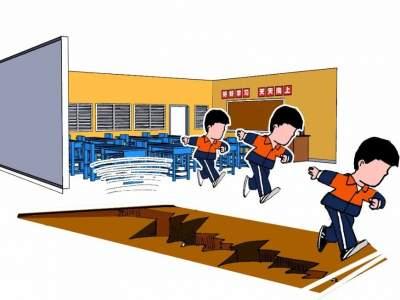 【关注】秒级!今年6月起,云南等地将试运行地震预警