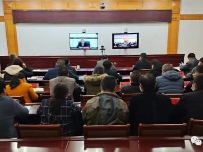 红河县组织参加全州边境疫情防控工作视频调度会议