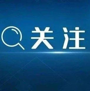 【关注】速看!今年云南省考有这些变化