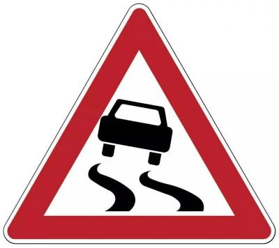 红河部分道路结冰紧急封闭!这份道路交通安全指示,请查收→