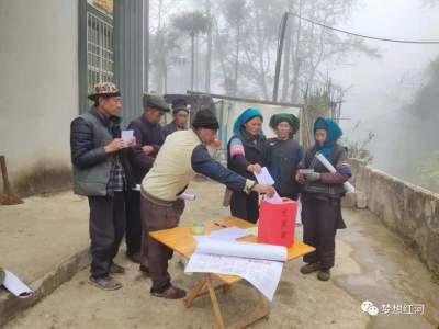 """红河县""""六个一""""稳步推进村(居)委会换届选举提名候选人工作"""