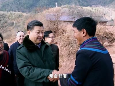 《摆脱贫困》第一集:庄严承诺