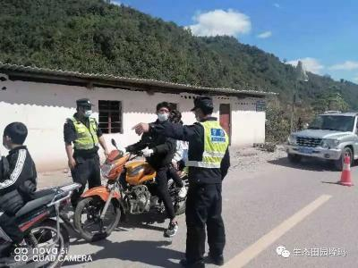 红河县垤玛乡:加大春节警务联动力度 确保两地州接边地区和谐稳定