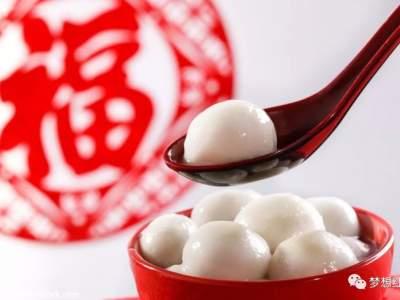 网络中国节·元宵丨为何红河人过十六而不过十五的元宵节,不吃元宵汤圆而吃卷粉米线?答案在这里