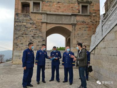 红河县文旅局多措并举 全力确保文物安全