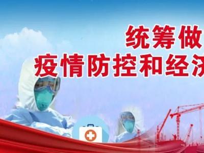 不超过80元!云南公立医疗机构核酸检测单次总费用有调整