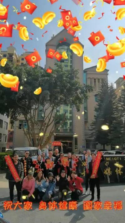 牛年佳节好运到,福禄寿星进门来!红河县融媒体中心 祝全县人民新春快乐牛年大吉