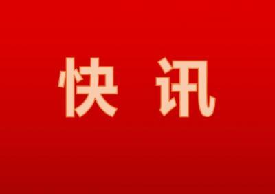 习近平:祝大家身体健康、工作顺利、阖家幸福、万事如意、牛年大吉!