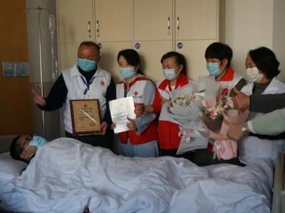 点赞!红河县又一位志愿者成功捐献造血干细胞,为生命续航