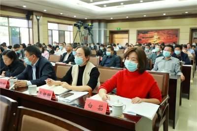 红河县组织参加全州开展党史学习教育动员大会