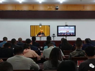 红河县组织参加党史学习教育省委宣讲团宣讲报告会