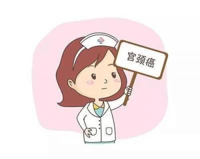 红河县免费宫颈癌筛查,符合条件的妇女都可以免费检查哦!