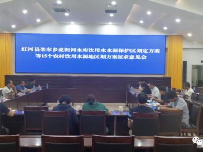 【中央生态环境保护督察】红河县加强乡镇饮用水源地保护