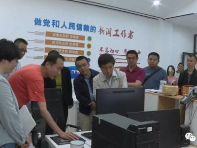 省委网信办调研组到红河县调研网信工作