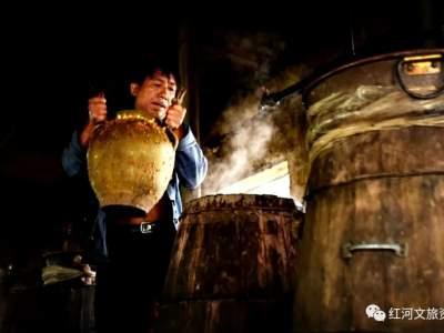 非遗:走出国门的《哈尼族焖锅酒技艺》