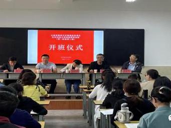 红河州高中英语骨干教师培训班在红河县第一中学举行