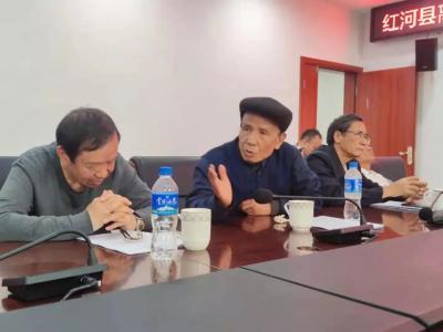 【桑榆未晚之十一】红河县:离退休干部畅谈百年新成就