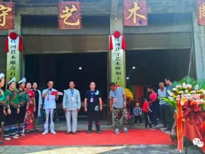 红河县木雕奇石协会挂牌成立