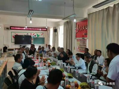 【党史学习教育】红河县离退休教职工党总支深入革命老区调研