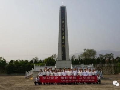 红河县宣传思想文化系统开展党史学习教育清明祭扫暨志愿者服务活动
