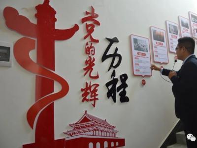 """【党史学习教育】红河县""""三打造""""推动党史学习教育走实走深"""