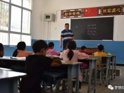 点赞!红河县的这位教师登上了人民日报文化版头条