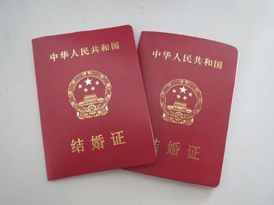 全省试点之一!6月1日起,红河州婚姻登记可跨区域