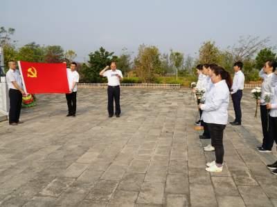 祭英烈  学党史 红河县移动公司党支部组织开展主题党日活动