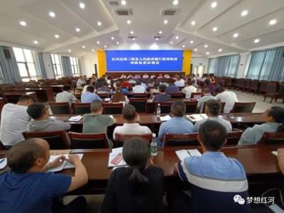 州级复查组到红河县进行第三轮县级人民政府履行教育职责督导评估工作