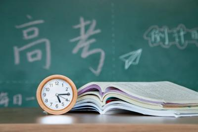 @考生家长 红河日报社《高考志愿填报公益讲堂》开讲了!
