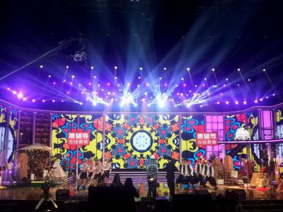 重磅!5月16日晚红河县文旅风情将亮相《天天向上》,敬请期待!!!