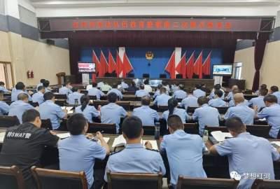 红河县组织参加红河州政法队伍教育整顿第二次警示教育大会