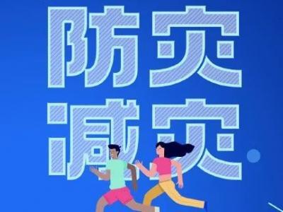 """红河县开展""""5·12""""全国防灾减灾日宣传活动"""