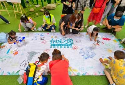 六五环境日,COP15刷屏央媒!