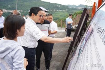上海市长宁区代表团到红河县考察东西部协作工作