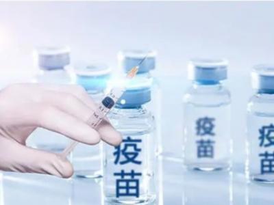 云南省暂停接种第一剂疫苗,原因是……7月1日开始恢复正常接种