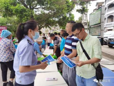 红河县组织开展六五世界环境日科普宣传活动