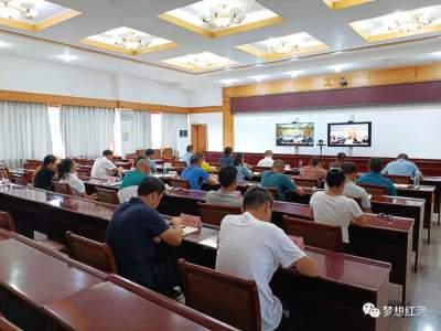 红河县组织参加全州疫苗接种工作视频调度会