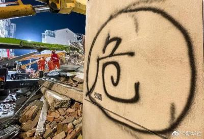 苏州酒店坍塌事故致17人遇难,搜救工作结束