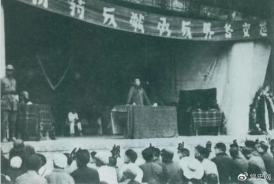 党史百年天天读|7月26日