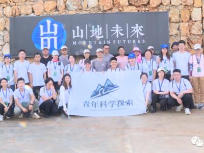 COP15青年生物多样性科学探索活动组走进红河县
