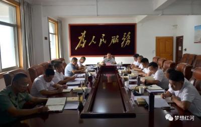 县委常委班子举行学习贯彻习近平总书记在庆祝 中国共产党成立100周年大会上的重要讲话精神专题学习会