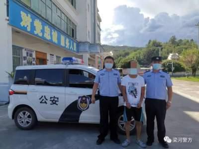 伪造、变造核酸检测报告,云南梁河61人被行拘!
