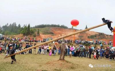 放假通知!红河州迎来矻扎扎节、火把节的专属假期!