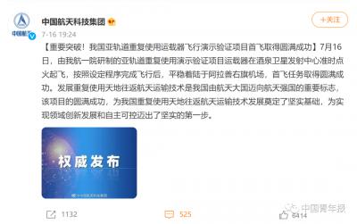 """""""中国军工""""低调发布了什么大成果,网友说""""顶级凡尔赛""""啊"""